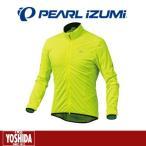 (21日までポイント最大20倍)パールイズミ(PEARL IZUMI) 2300 ストレッチ ウィンドシェル 2017秋冬モデル