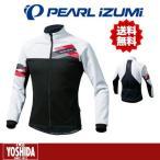 (21日までポイント最大20倍)パールイズミ(PEARL IZUMI) 3500-BL ウィンドブレーク ジャケット 2017秋冬モデル