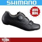 (22日迄クーポンで最大1000円OFF)SHIMANO(シマノ) RP5(SH-RP501)ブラック ロードシューズ