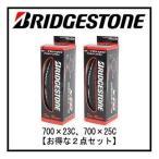 (26日迄クーポンで最大1000円OFF)ブリヂストン アンカー(BRIDGESTONE ANCHOR) EXTENZA(エクステンザ)R1X ロードタイヤ 【2本セット】
