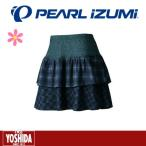 パールイズミ  PEARL IZUMI パールイズミ  W2633DNP サイクルパンツ プリント パンツ レディース  W2633DNP 18 ラディアント S