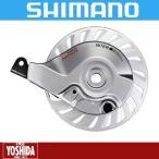 (春の応援セール)シマノ NEXUS BR-C3010-R 140mm冷却フィン付 リア用 ローラーブレーキ
