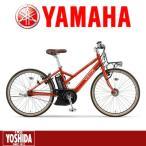 (店舗受取送料無料/配送支店止お値引有)ヤマハ PAS VIENTA5(パス ヴィエンタ ファイブ)26型 PA26V 電動アシストクロスバイク E-BIKE
