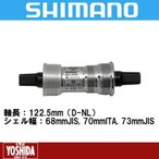 シマノ BB-UN55(軸長122.5mm/D...