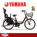 ヤマハ PAS CREW DISNEY EDITION パス クルー ディズニーモデル ミッキー90周年限定デザイン 24型 PA24C