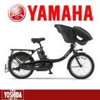 ヤマハ YAMAHA PAS KISS MINI UN SP パス キッス ミニ アン スーパー 20型 PA20KSP 電動アシスト子供乗せ自転車