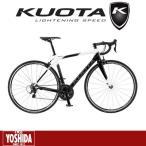 cycle-yoshida_00642625