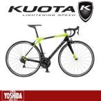 cycle-yoshida_00642626