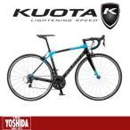 cycle-yoshida_00642627