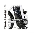 トランスモバイリー TRANS MOBILLY  CONVENIENT FDB200E 専用 電動アシスト自転車用バッテリー バッテリー容量5.8Ah 92906-0099