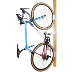 壁掛け縦置き自転車スタンド サイクルロッカー クランクストッパーウォールCSW-01 ロードバイク/クロスバイク/室内収納保管 倒れない (CycleLocker)