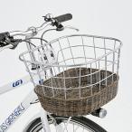 「送料無料」「ルイガノ」MULTIWAY(マルチウェイ)用 スチールメッシュ フロントバスケット