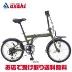 「ジープ」2020 JE-206G 20インチ 折りたたみ自転車 - 27,980 円