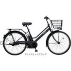 「パナソニック」2020 ティモ S「BE-ELST635」26インチ 電動自転車