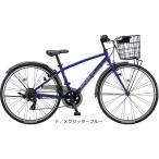 「ブリヂストン」2021 シュライン「SHL61A」フル装備 あさひ限定 26インチ 7段変速 子供用 自転車