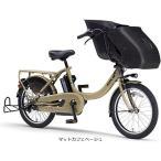 「ヤマハ」2021 PAS Kiss mini un(パス キッス ミニ アン)「PA20KXL」20インチ 3人乗り対応 電動自転車