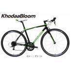 【店舗受け取りで送料無料】Khodaa Bloom(コーダーブルーム) 18 FARNA 700 Claris〔18 FARNA 700 Claris〕ロードバイク