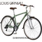 ショッピングルイガノ LOUIS GARNEAU(ルイガノ) 2018 LGS-C9〔18 LGS-C9〕クロスバイク【店頭受取限定】(LGS-TR1)