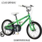 ショッピングルイガノ LOUIS GARNEAU(ルイガノ) 2018 LGS-K16〔18 LGS-K16〕子供自転車16インチ【店頭受取限定】(LGS-J16)