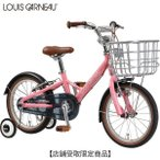 ショッピングルイガノ LOUIS GARNEAU(ルイガノ) 2018 LGS-K16 plus〔18 LGS-K16 plus〕子供自転車16インチ【店頭受取限定】(LGS-J16L)