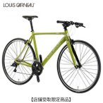 cyclemarket_18lgs-r9-2