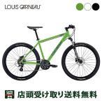P最大19倍 5/15 ルイガノ MTB マウンテンバイク スポーツ自転車 グラインド9.0 LOUIS GARNEAU 24段変速