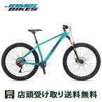 P最大14倍 5/5 ジェイミス MTB マウンテンバイク スポーツ自転車 JAMIS 10段変速  20 KOMODO A2
