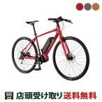 ルイガノ Eバイク スポーツ 電動自転車 電動アシスト アビエーター E LOUIS GARNEAU 10.9Ah 8段変速