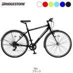 ブリヂストン クロスバイク スポーツ自転車 TB1 ブリジストン BRIDGESTONE