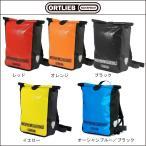 ORTLIBE【オルトリーブ】メッセンジャーバッグ (39L)(バッグ)