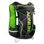 ランニングバッグ ベスト ハイドレーション  マラソン サイクリング ハイキング トレイルランニング バックパック 送料無料 AONIJIE ANJ-E904