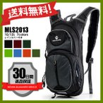 送料無料サイクリングバッグ(専用レインカバー付き)【Maleroads】10L-12L 7カラー リュックサック バックパック デイバッグ 《MLS2013》