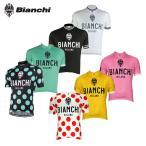【即納/取寄】[4%OFF]BIANCHI MILANO Pride Jersey ビアンキ 半袖ジャージ/サイクル 自転車