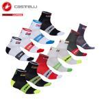 【即納/取寄】[5%OFF]CASTELLI 7072 ROSSO CORSA 6 SOCK カステリ ロッソコルサ6 ソックス/サイクル 自転車