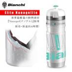ショッピングビアンキ 【取寄】ELITE BIANCHI Nanogelite Thermal Bottle 500ml エリート ビアンキ ウォーター ボトル/サイクル 自転車