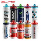 ショッピングボトル 【即納/取寄】ELITE Fly Team Bottle 550ml エリート フライ チーム ウォーター ボトル/サイクル 自転車