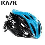 【即納】[3%OFF]KASK Team Sky Mojito Limited Edition Helmet カスク チームスカイ モヒート リミテッドエディション ヘルメット/サイクル 自転車