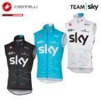 【即納/取寄】[10%OFF]CASTELLI 7088 TEAM SKY PRO LIGHT WIND VEST カステリ チームスカイ プロ ライト ウインド 防風 ベスト/サイクル 自転車