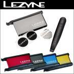 【即納/取寄】[12%OFF]LEZYNE Lever Kit レザイン レバー キット パンク修理/サイクル 自転車