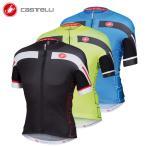 【即納】[30%OFF]CASTELLI 15019 Free AR 4.0 Jersey FZ カステリ フリー エアロレース 半袖ジャージ/サイクル 自転車