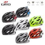 【即納/取寄】[20%OFF]GIRO Savant ジロ サバント ヘルメット/サイクル 自転車