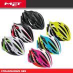 【即納】[31%OFF]MET Stradivarius HES メット ストラディバリウス ヘルメット/サイクル 自転車