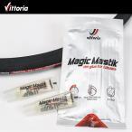 【即納】Vittoria Magic Mastik ヴィットリア マジック マスティック リムセメント/サイクル 自転車