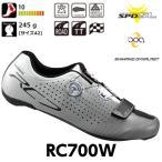 【送料無料】SH-RC700W ホワイト  シマノSHIMANO SPDシューズ トレイル MTB 【自転車 シューズ】【ビンディングシューズ spd】