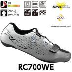 【送料無料】SH-RC700WE ワイドタイプ ホワイト  シマノSHIMANO SPDシューズ トレイル MTB 【自転車 シューズ】【ビンディングシューズ spd】
