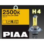 PIAA H4 バルブ ソーラーイエロー2500  HY101