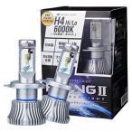 SRH4A060  スフィアライト  LEDヘッドライト RIZING2 H4  6000K