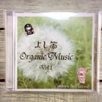 �褷ūOrganic Music Vol.1