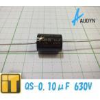 インターテクニック フィルムコンデンサー QS-0.10μF