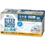 ※ クーポン お見逃しなく マスク 日本製 エリエール ハイパーブロックマスク ムレ爽快 ふつうサイズ 30枚 大王製紙